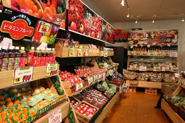 サンライズ野菜・果物売場
