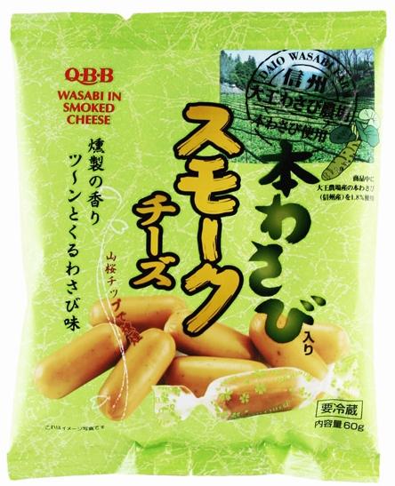 QBB 本わさび入りスモークチーズ